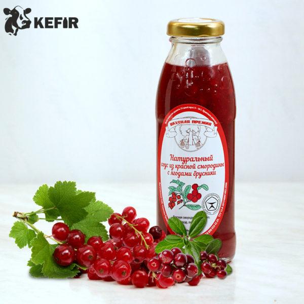 соус из красной смородины с ягодами брусники сайт
